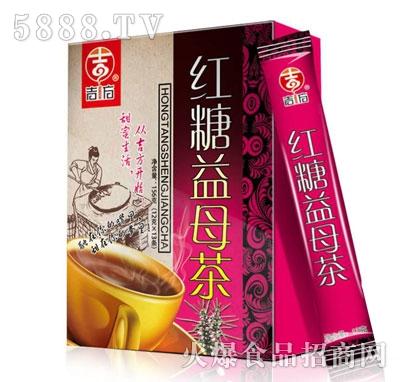 吉方红糖益母茶156g