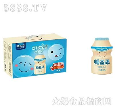 畅益添乳酸菌饮品(礼箱)产品图