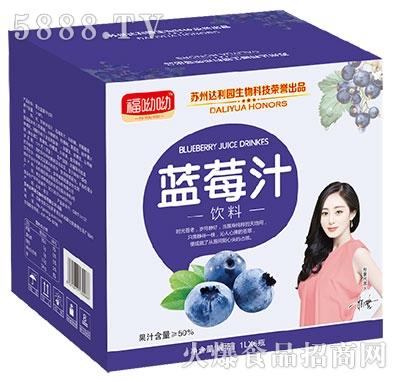 福呦呦蓝莓汁1Lx6瓶