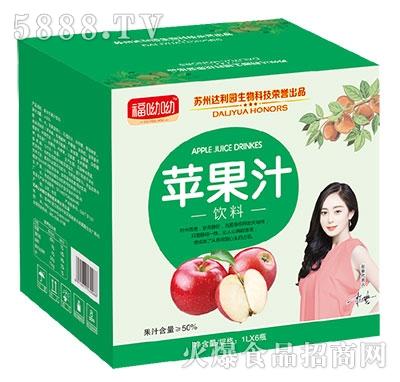 福呦呦苹果汁1Lx6瓶