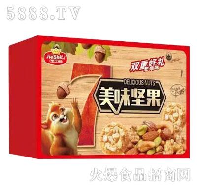 杰士利美味坚果酥性饼干(礼盒)