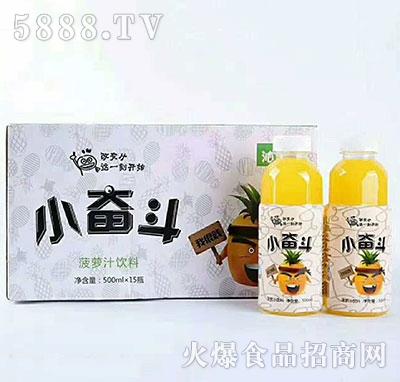 小奋斗菠萝汁饮料500mlx15瓶