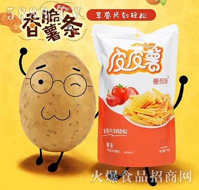 皮皮薯香脆薯条番茄味80g