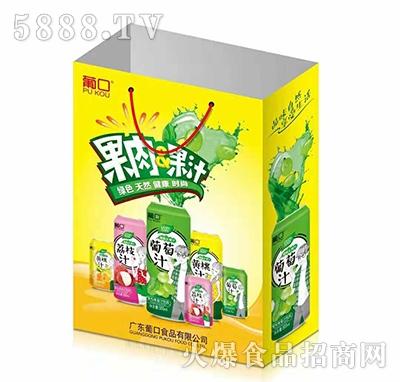 葡口果粒果汁饮品礼盒
