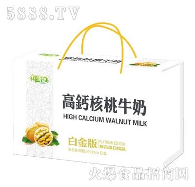 鸿智高钙核桃牛奶复合蛋白饮品250mlx12盒