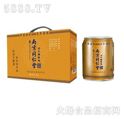 南京同仁堂酒前酒后草本植物饮料礼盒+罐装产品图