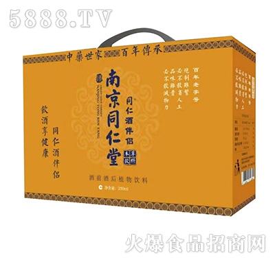 南京同仁堂酒前酒后草本植物饮料礼盒产品图