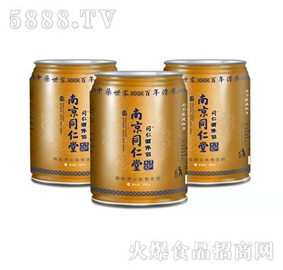 南京同仁堂酒前酒后草本植物饮料250ml产品图