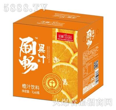刷畅橙汁饮料1LX6瓶