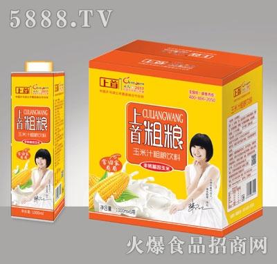 上首玉米汁粗粮饮料1000ML×6盒