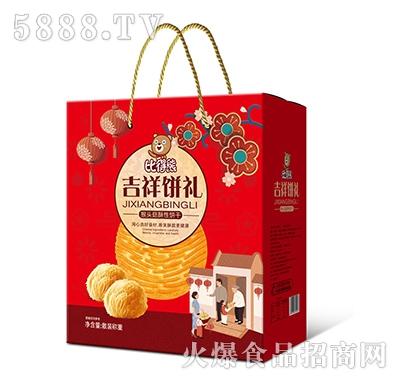 比得熊鸿福祥礼猴头菇酥性饼干礼盒
