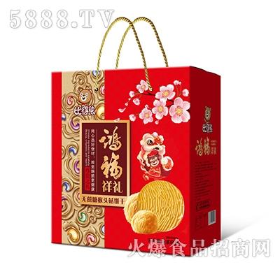 比得熊鸿福祥礼无蔗糖猴头菇饼干礼盒