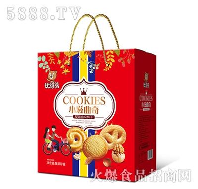 比得熊小滋曲奇坚果曲奇饼干礼盒
