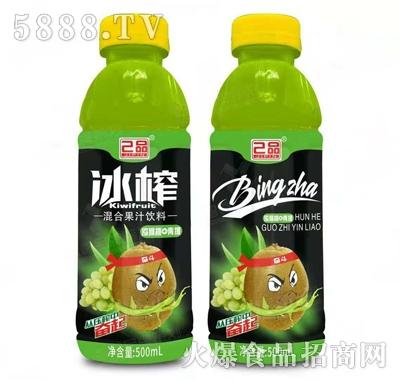 己品冰榨猕猴桃+青提混合果汁饮料500ml