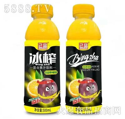己品冰榨百香果+鲜橙混合果汁饮料500ml