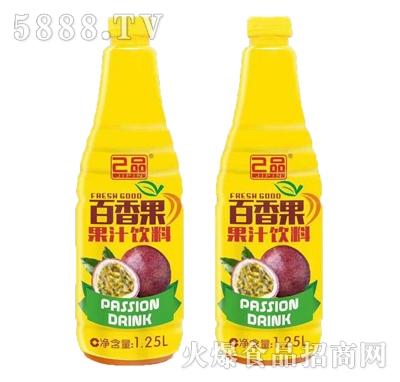 己品百香果果汁饮料1.25L