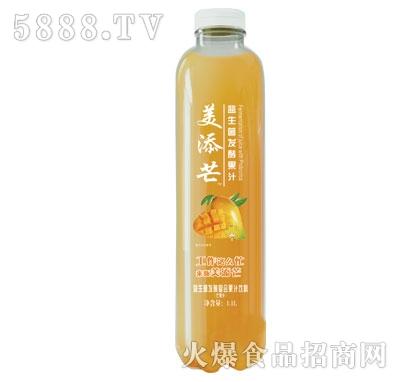 美添芒益生菌发酵果汁芒果汁1.1L