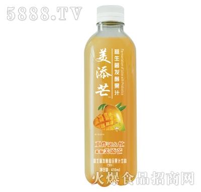 美添芒益生菌发酵果汁芒果汁410ml