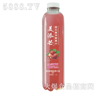 美添芒益生菌发酵果汁草莓汁1.1L