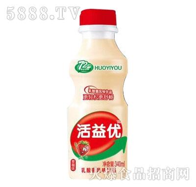 活益优乳酸菌风味饮品草莓味340ml