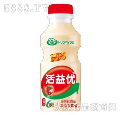 活益优乳酸菌饮品草莓味340ml