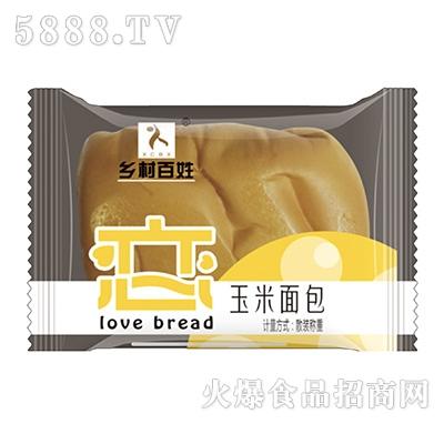 乡村百姓恋玉米面包
