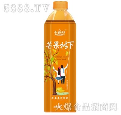 今水坊芒果树下芒果汁1L瓶装