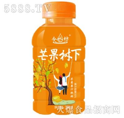今水坊芒果树下芒果汁350ml瓶装