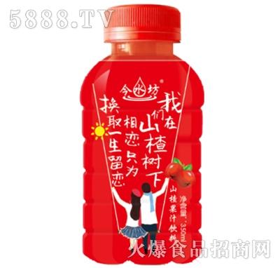 今水坊山楂树相恋山楂汁350ml