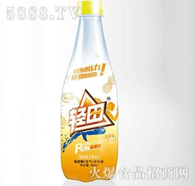 轻田葡萄糖补水液能量型480ml