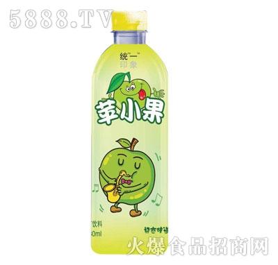 统一印象苹小果果味饮料