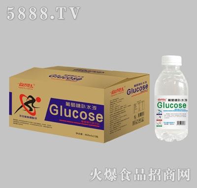 运动范儿原味葡萄糖补水液460mlx15瓶