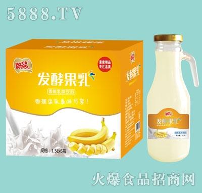好梦香蕉乳味发酵果乳1.5Lx6瓶