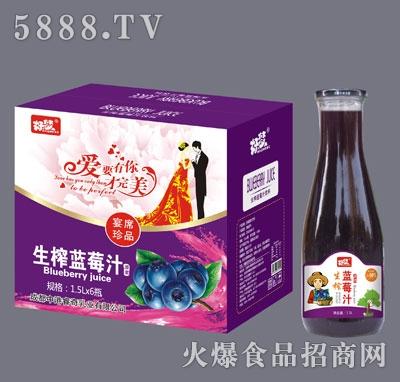 好梦蓝莓汁玻璃瓶1.5Lx6瓶