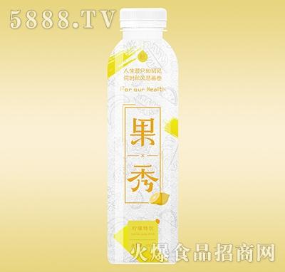 果秀柠檬特饮果汁饮料500ml