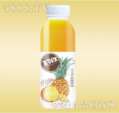 菓鲜生元気菠萝汁500ml