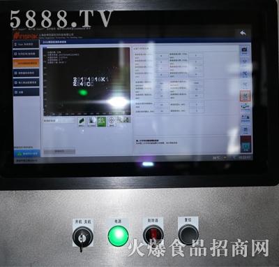 喷码检测设备操作面板产品图