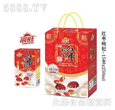 晨旺红枣枸杞250mlx15盒礼盒装