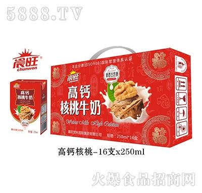 晨旺高钙核桃牛奶250mlx16盒