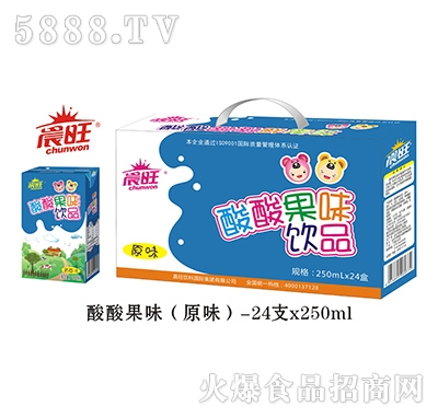 晨旺酸酸果味饮品250mlx24盒