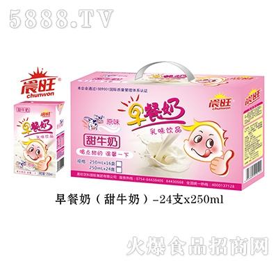 晨旺早餐奶(甜牛奶)250mlx24盒产品图
