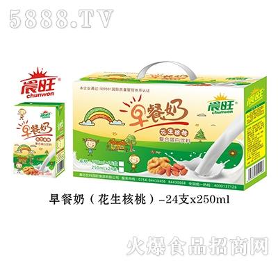 晨旺早餐奶(花生核桃)250mlx24盒产品图