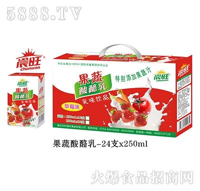 晨旺果蔬酸酸乳250mlx24盒产品图