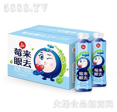 恒爱莓来眼去蓝莓汁饮料500ml