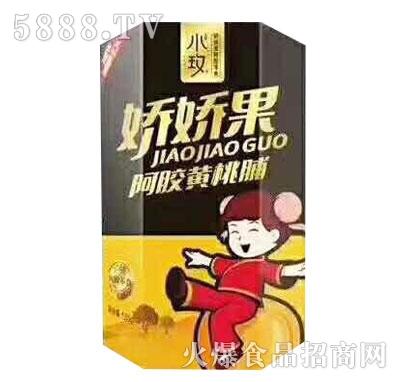 娇娇果阿胶黄桃脯(盒)