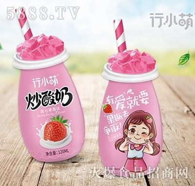 行小萌炒酸奶草莓味120ml