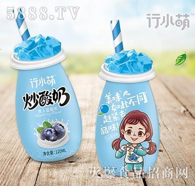 行小萌炒酸奶�{莓味120ml