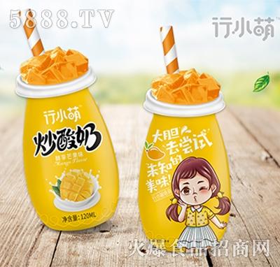 行小萌炒酸奶芒果味120ml
