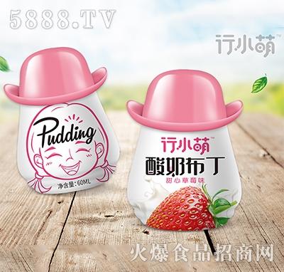 行小萌酸奶布丁草莓味60ml