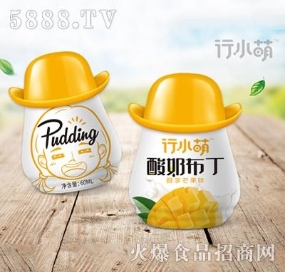 行小萌酸奶布丁芒果味60ml